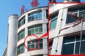 Photographs of the tattered Chinese national flag flying outside Fanglou township government's newly completed offices in Jiangxi province. Photo: SCMP Pictures