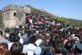 Chinese tourists cram onto the Great Wall in Beijing, on Friday, which was the second day of the week-long National Day holiday. Photo: Xinhua