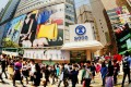 Hong Kong is known as a shopper's paradise, and apparently locals under 40 aren't immune to its commercial charms either, as their credit card usage attests. Photo: SCMP Pictures