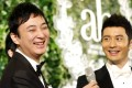 Chinese millionaire Wang Sicong, left, laughs during the wedding of Chinese actor Huang Xiaoming, right, in Shanghai. Photo: AP