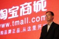 Alibaba chief executive Daniel Zhang says the Youku Todou deal will leverage Alibaba's assets in living-room entertainment, e-commerce, advertising and data analytics. Photo: SCMP Pictures