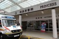 The middle-aged man's condition continued to deteriorate after he was given heart medication before the blunder occurred at Princess Margaret Hospital. Photo: SCMP