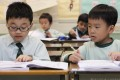 Campaigners say the the Primary Three test should be scrapped because it imposes excessive pressure on pupils. Photo: Nora Tam