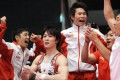 Japan celebrate their win. Photo: AFP