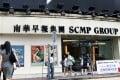 SCMP's publishing office at Leighton Road. Photo: May Tse