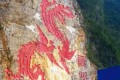 The giant phoenix mural in Fengshan county, Guangxi, at the centre of the corruption scandal. Photo: Nanguo Morning News