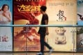 The average age of the Chinese movie audience is under 22 and the size of the Chinese movie market is about 50 billion yuan (HK$60.5 billion) a year. Photo: Xinhua
