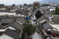 Dali, Yunnan. Photo: Corbis