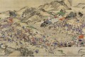 An illustration depicts Qing forces regaining the provincial capital of Ruizhou during the Taiping rebellion.