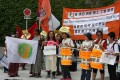 Photo: International Domestic Workers Federation