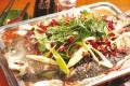 Chongqing Express - Yu Heung Grilled Fish