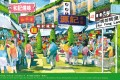 The Plan in Details - Kwun Tong