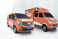 Huolala promises that orders can be confirmed in 5 seconds and a van can arrive in 10 minutes. (Picture: Huolala)