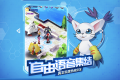 The developers say this Digimon game focuses on helping people socialize. (Picture: Momo)