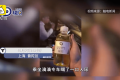 The alleged bottle of liquid gold -- and the driver, in the background, sipping his own bottle of water. (Picture: itouchtv.cn via Pear Video)