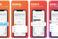 Sogou Keyboard allows users to type in pinyin, and allows for real time translation and foreign language input. (Picture: Sogou/Apple)