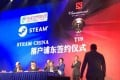 Valve officially signs with Shanghai's government to launch Steam China in Shanghai, as well as bringing the next The International for Dota 2 to the city. (Picture: Weibo)