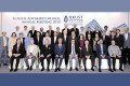HKUST Business School Advisory Council Annual Meeting September 14, 2018