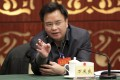 Wan Qingliang, the disgraced former Communist Party secretary of Guangzhou, was once considered a rising star in the party. Photo: Reuters