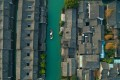 An aerial view of Wuzhen, host of the World Internet Conference. Photo: Xinhua