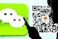 WeChat currently has 650 million users, about a third less than rival WhatsApp, but that could be about to change. Photo: SCMP Pictures