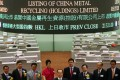 Chun Chi-wai (centre front) at China Metal Recycling's listing ceremony in June 2009 following its HK$1.55 billion initial public offering. Photo: Ricky Chung