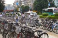 Cyclists in the Chinese capital can now register their machines with the Public Security Bureau. Photo: SCMP Pictures