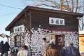 Visitors check out Kofuku (Happiness) Station in Obihiro, Hokkaido. Photo: Kyodo