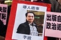 Bookseller Lee Bo's disappearance sparked protests by Hong Kong residents who feared he had been taken across the border by mainland law enforcement agents. Photo:.AFP