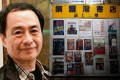 Lee Bo, a major shareholder in Causeway Bay Books has been missing since January 1.
