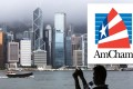 """The American Chamber of Commerce says Hong Kong should explore the potential of matching trading services and goods within the TPP to relevant areas under China's """"One Belt, One Road"""" initiatives."""
