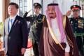China's President Xi Jinping and Saudi Arabia's King Salman bin Abdul Aziz al-Saud at a ceremony upon Xi's arrival in Riyadh on Tuesday. Photo: AFP