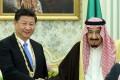 (160119) -- RIYADH, Jan. 19, 2016 (Xinhua) -- Chinese President Xi Jinping (L) is awarded with Abdulaziz Medal by Saudi King Salman bin Abdulaziz Al Saud after their talks in Riyadh, Saudi Arabia, Jan. 19, 2016. Xi arrived here on Tuesday for a state visit to Saudi Arabia, the first stop of his three-nation tour of the Middle East. (Xinhua/Ju Peng)(wjq)