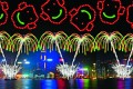 Dancing, smiling monkeys will be featured in the fireworks display in Hong Kong in Chinese New Year celebrations next month. Photo: Government of Hong Kong.