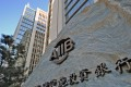 The AIIB's balance in favour of emerging Asian countries is in contrast to other similar international institutions. Photo: Xinhua