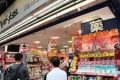 Japanese pharmacies are using Chinese-language adverts and Putonghua-speaking staff to lure mainlanders. Photo: SCMP Pictures