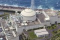 The Monju prototype fast breeder nuclear reactor in Tsuruga, central Japan. Photo: AP. Kyodo