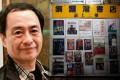Lee Po is the majority shareholder of Causeway Bay Books in Hong Kong.