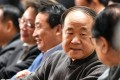 Writer Mo Yan declined to comment on Friday over the silencing of retired developer Ren Zhiqiang. Photo: SCMP Pictures