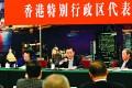 Zhang Dejiang (second from right) meets Hong Kong deputies to the National People's Congress yesterday. Photo: Xinhua