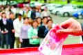 China's top legislators will weigh up a proposal for the country's first charity law. Photo: SCMP Pictures