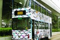 The tram transformed by the urban artist. Photo: SMP Pictures