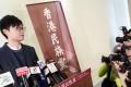Chan Ho-tin, convenor of the Hong Kong National Party, announcing its establishment yesterday. Photo: Nora Tam