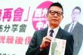 "Former ATV boss Ip Ka-po said the cause of the station's demise was ""complicated"". Photo: Sam Tsang"