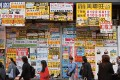Hong Kong retail sales plunge 13.6 per cent to record biggest slump since 1999. Photo: Sam Tsang