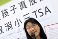 TSA concern group convenor Ho Mei-yee is one of those opposed to the standardised test in Hong Kong. Photo: Felix Wong