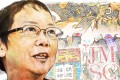 """<p>                <span class=""""tw_black"""">As she prepares to leave </span>the media studies centre she helped set up at HKU, outspoken journalist Professor Chan Yuen-ying, 69, reflects on a distinguished career</p>"""