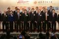 Attendees at the 5-year plan summit. Photo: Sam Tsang