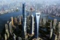 An artist's rendition of the Shanghai Tower, centre left. Photo: SCMP Pictures