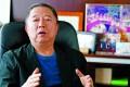 Hu Baosen, chairman of CCRE. Photo: Jonathan Wong